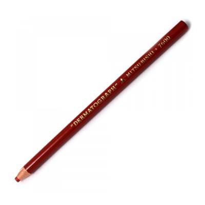 Lápis Dermatográfico Vermelho - MAC